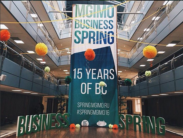MGIMO Business Spring - 2016