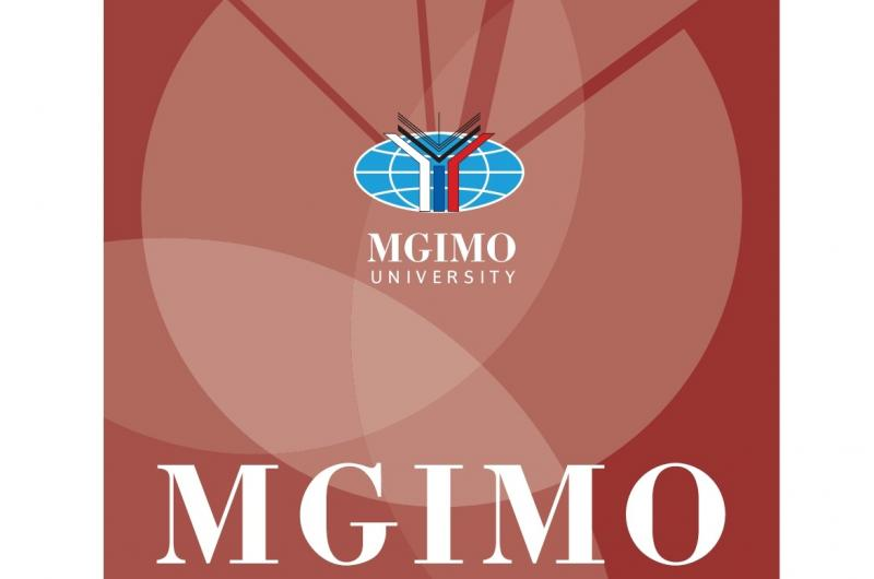 MGIMO overview 2017 – preview 2018 Report