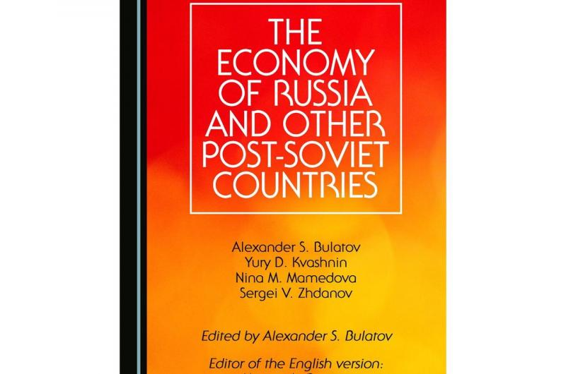 The Economy of Russia and Other Post-Soviet Countries